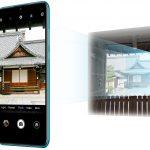 Huawei P30 Lite camera