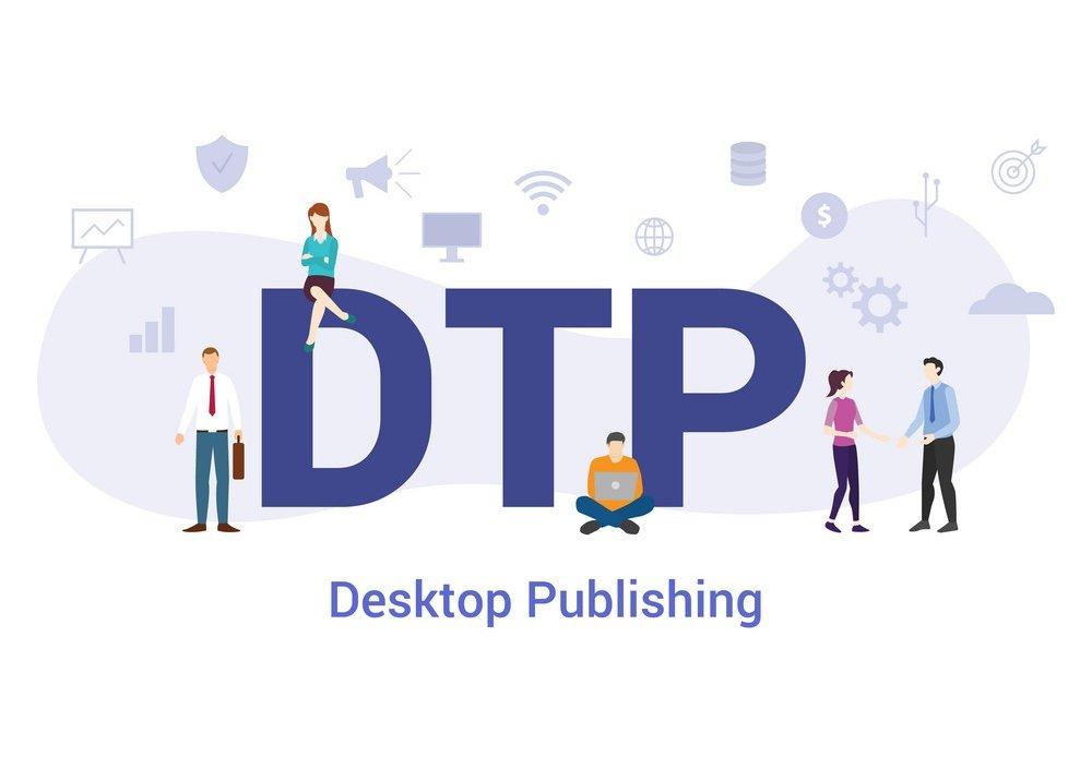 Best DTP 2021